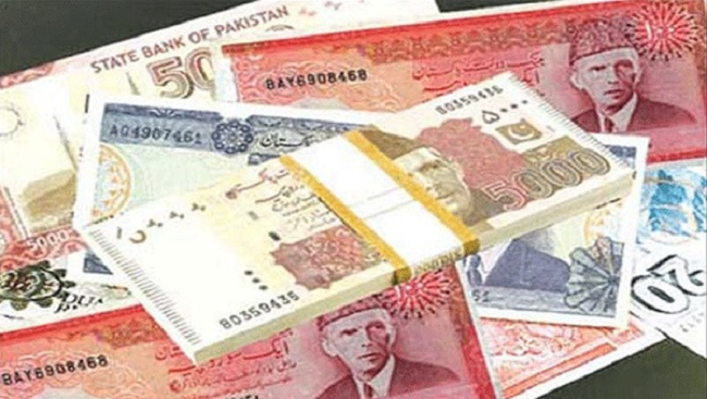 How To Get New Currency Notes In Pakistan 2018 For Eid Via SMS