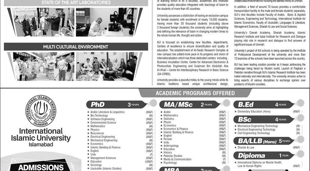 100+ Aga Khan Higher Secondary School Karachi Admission 2018 Form HD