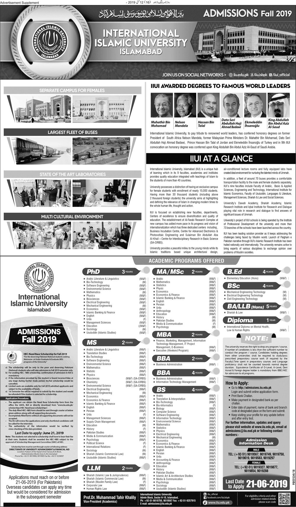 IIUI Admission Fall 2019 Download International Islamic University Admission Form
