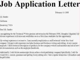 Job Application Letter Format In Pakistan Doc