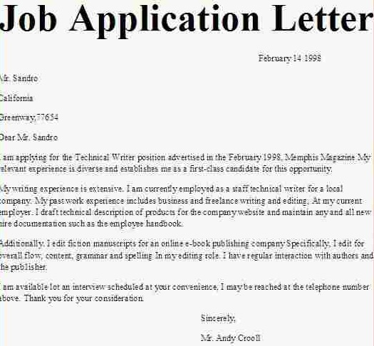 Job Application Letter Format In Pakistan Doc