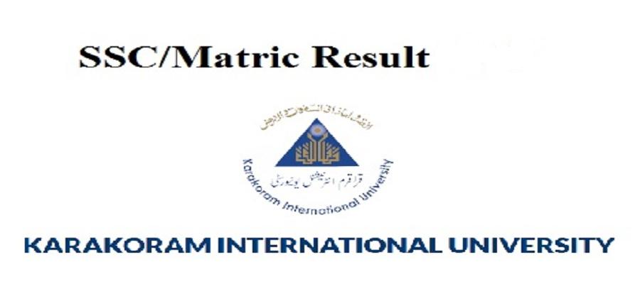 Karakoram International University KIU Matric Result 2018