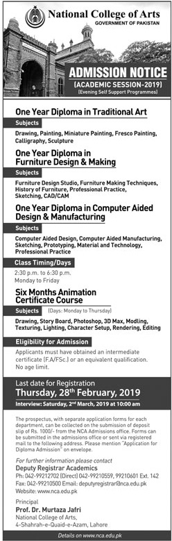 National College Of Arts NCA Lahore Short Courses Admission 2019 Form Download
