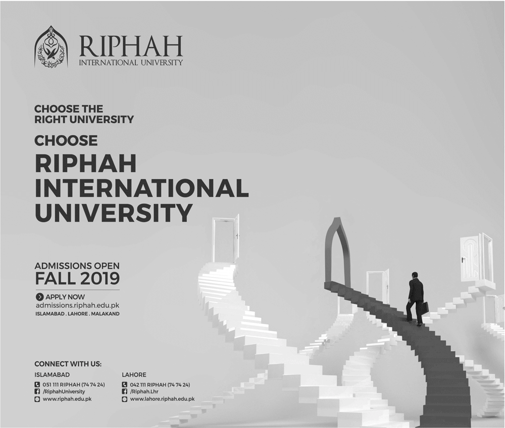 Riphah International University Fall Admission 2019 Apply Online Last Date