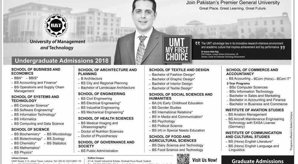 UMT Lahore Fall Admission 2018 Form, Requirement And Criteria