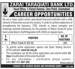 Zarai Taraqiati Bank ZTBL Jobs 2018 Online Apply Application Form Advertisement