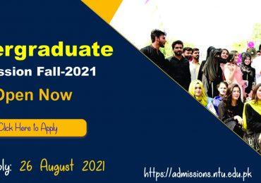 National Textile University Faisalabad NTU Undergraduate Admissions 2021