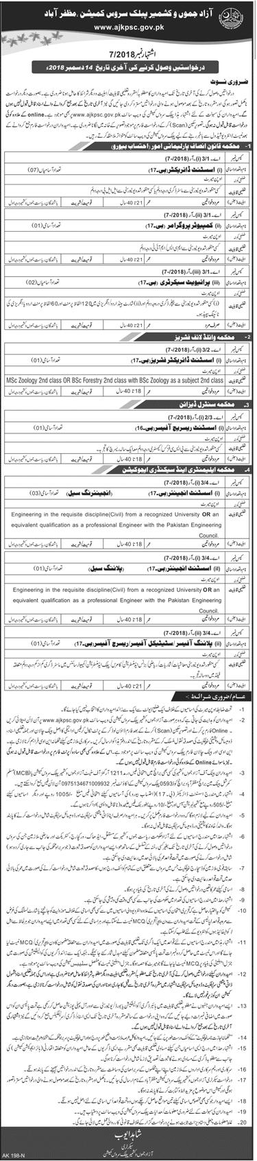 www.ajkpsc.gov.pk Jobs 2018 Advertisement No 2018