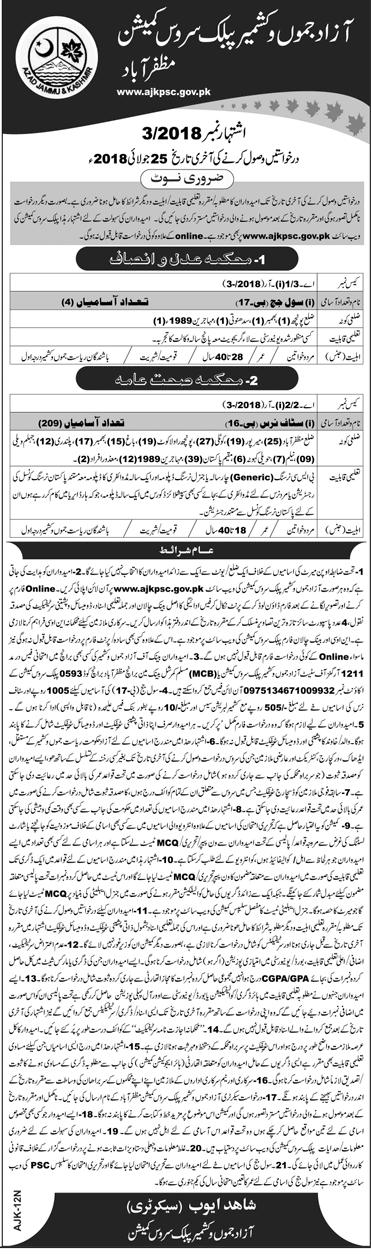 AJK PSC Staff Nurse Jobs 2018 in Azad Kashmir Form Online Apply Advertisement