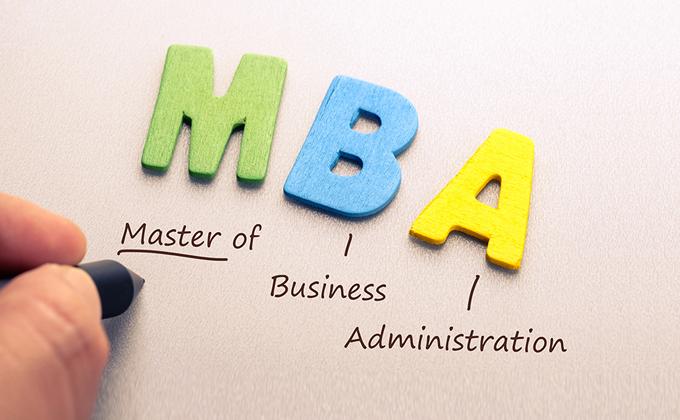 Best Universities in Pakistan for MBA, BBA