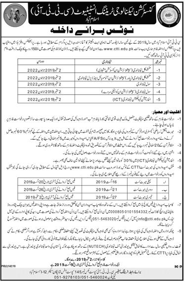 CTTI Islamabad Admission 2019 Form Merit List