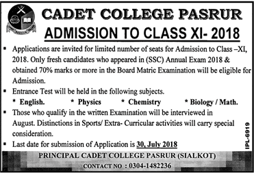 Cadet College Pasrur Admission 2018 1st Year Form Last Date
