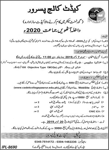 Cadet College Pasrur Admission 2020 8th Class Form