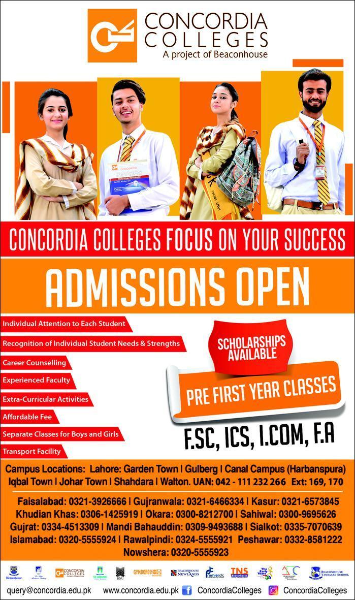 Concordia College Lahore Intermediate Admission 2019 FSc, FA Form