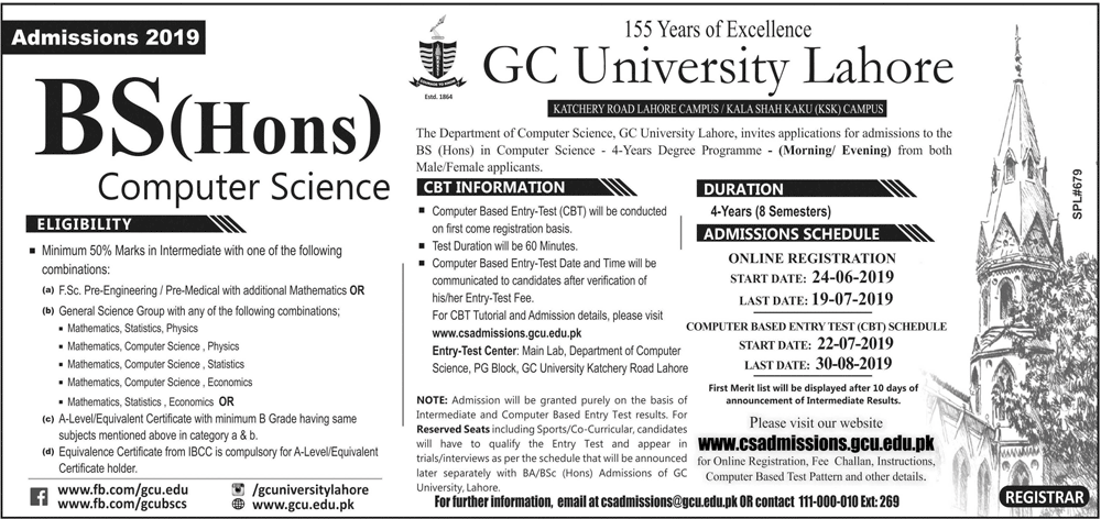 GC University Lahore BS, MS Computer Science Admission 2019