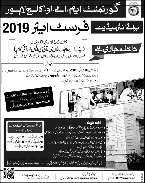 Government MAO College Lahore 1st Year Admission 2019 Form