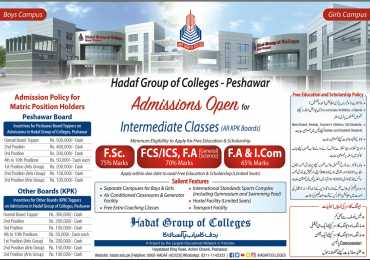 Hadaf Group of Colleges Peshawar Admission 2019