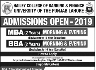 Hailey College of Banking and Finance Entry Test 2019 Dates, Schedule