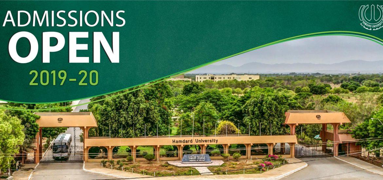 Hamdard University Islamabad Admission 2019