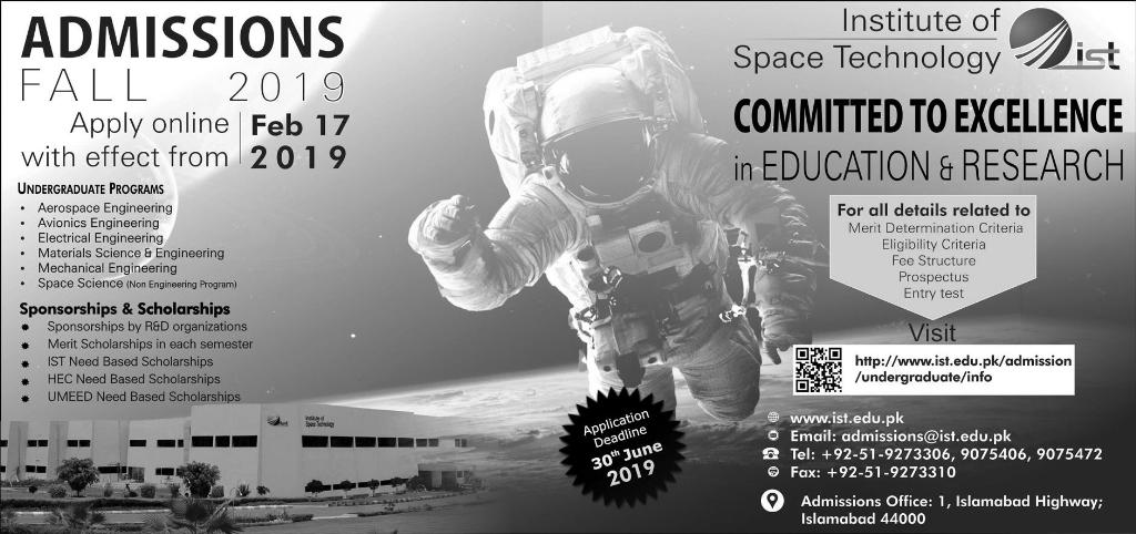 Institute Of Space Technology IST Undergraduate Admissions Fall 2019 Form Online