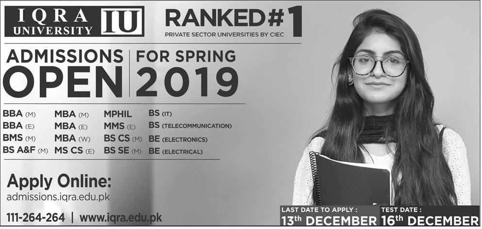 Iqra University Islamabad Admission 2019 Last Date