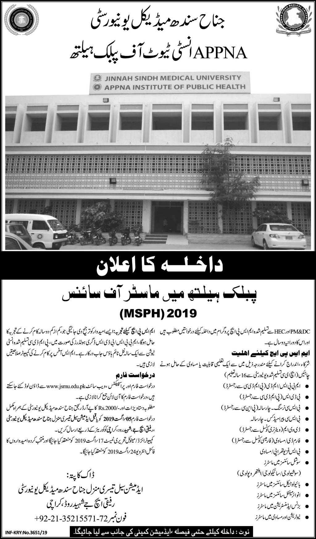 Jinnah Sindh Medical University Karachi Admission 2019 MPH, MSPH Form