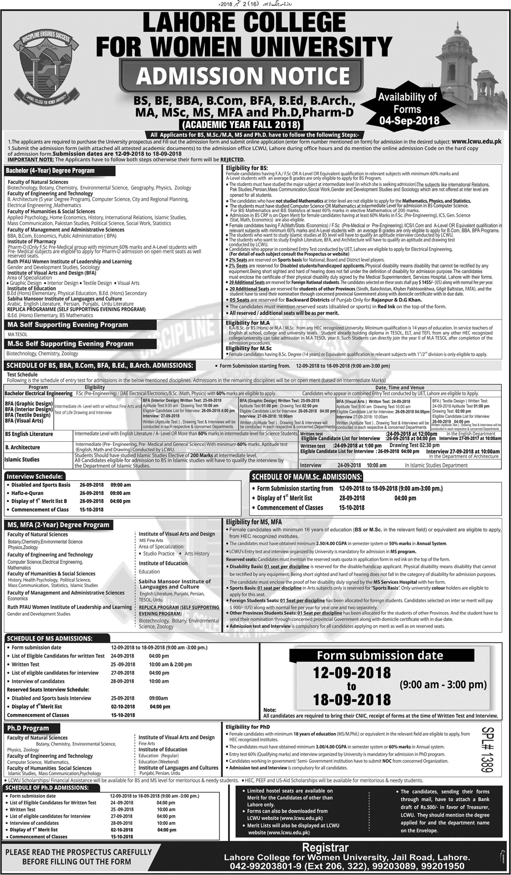 Lahore College for Women University LCWU Admission 2018