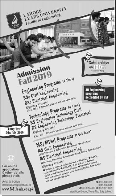 Leads University Lahore Admission Fall 2019 Form, Last date