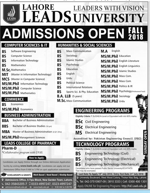 Leads University Lahore Fall Admission 2018