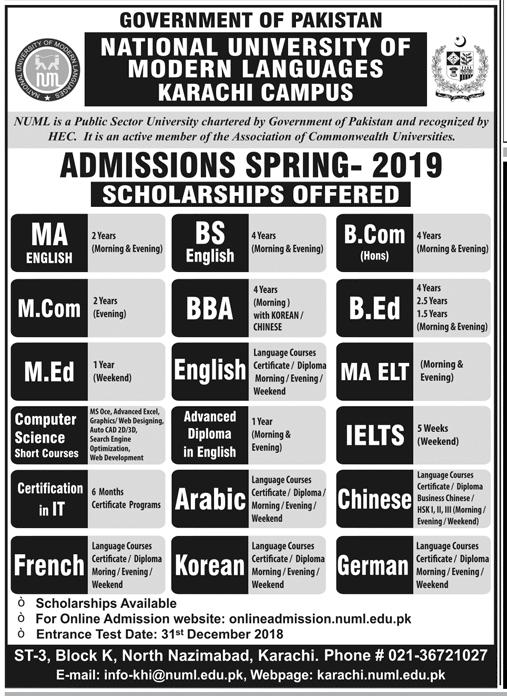 NUML University Undergraduate Admission 2019 Form Last Date