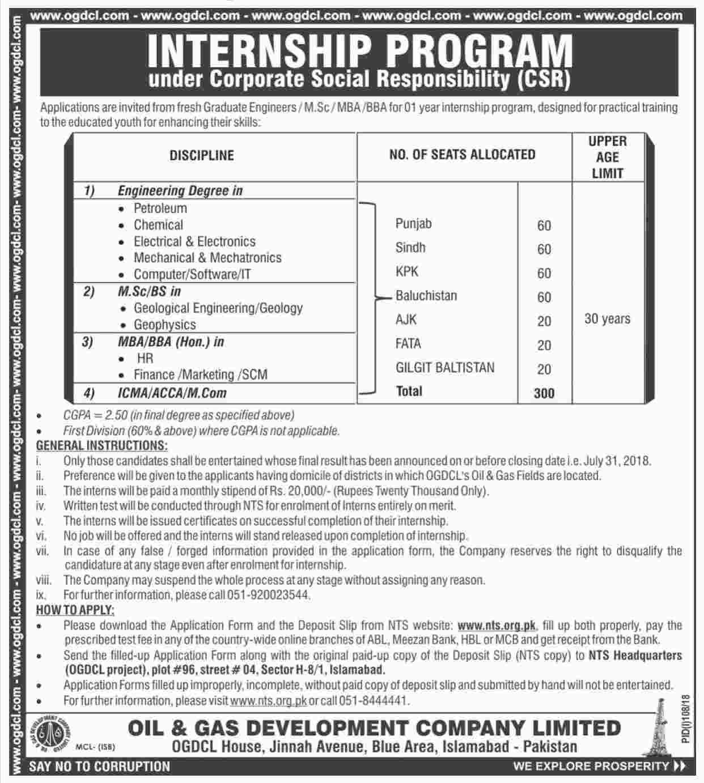 OGDCL Internship program 2018 NTS Application Form Advertisement Last Date