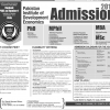 PIDE University Islamabad Admission 2019 Form