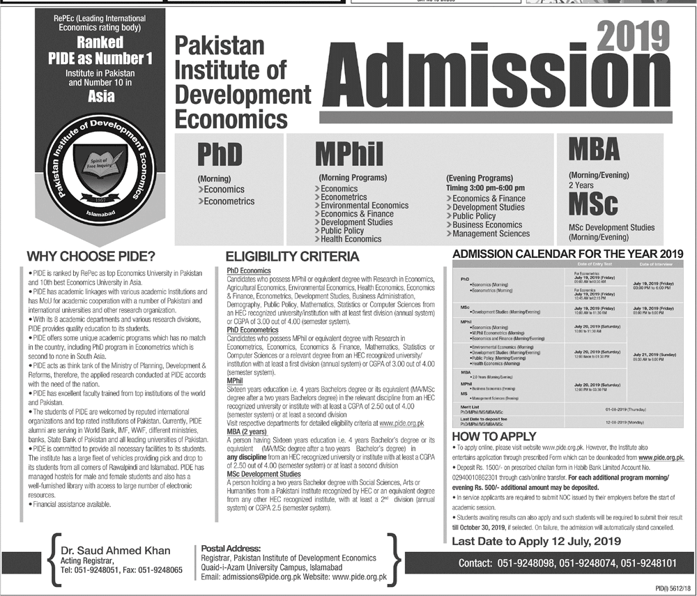PIDE University Islamabad Admission 2019 Form Entry Test Date
