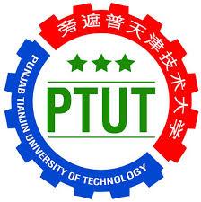 PTUT Lahore Merit List, Entry Test Result 2018