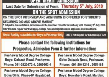 Peshawar Model Degree College Admission 2018 Form