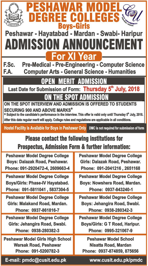 Peshawar Model Degree College Admission 2018 Form Last Date
