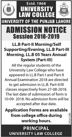Punjab University Law College LL.B Admission 2018