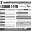 IB&M UET Lahore Admission Fall 2019 Form Online