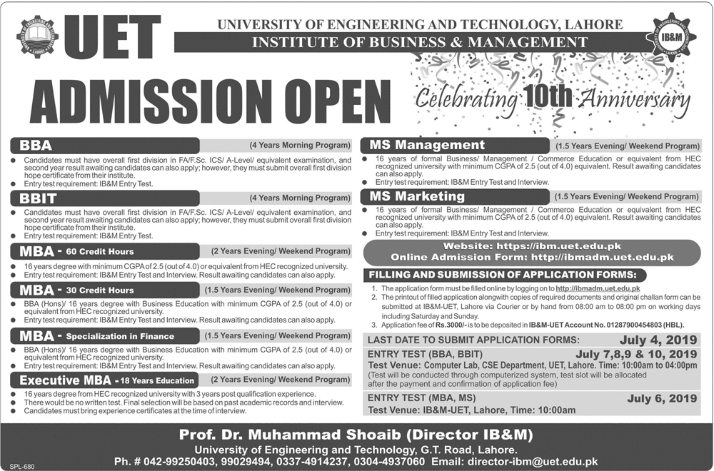 UET IBM Admission 2019 Form Institute of Business & Management