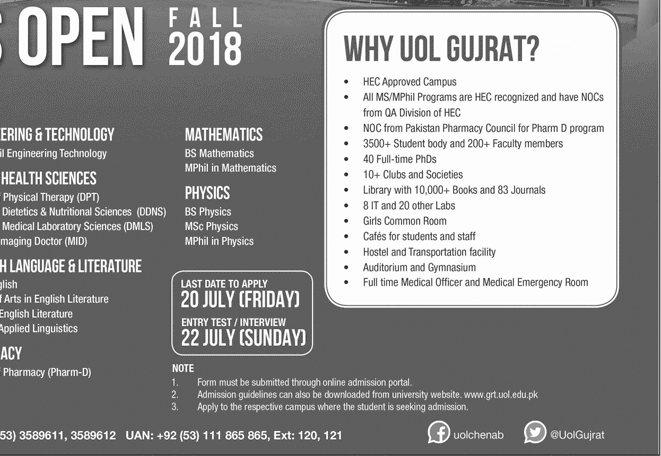 University of Lahore Gujrat Campus Admission 2018 Form
