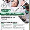 Ziauddin University Pharm D Admissions 2019 Form, Last Date