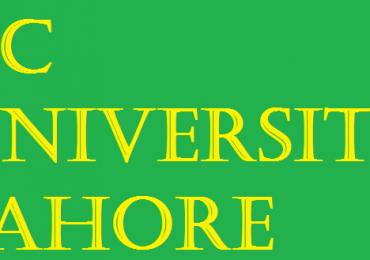 GC University Lahore GAT Test Registration 2021 Form Download Schedule