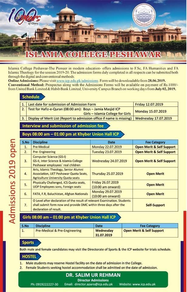 Islamia College Peshawar Admission 2019