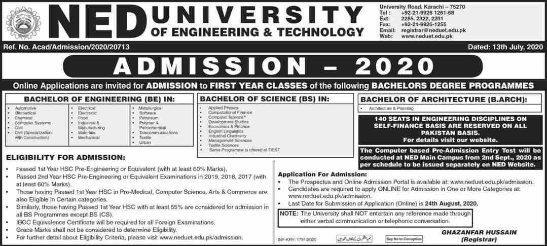 NED University Karachi Admission 2020 Undergraduate Form, Last Date