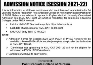 Post Graduate College of Nursing Peshawar Merit List 2021 1st, 2nd, 3rd
