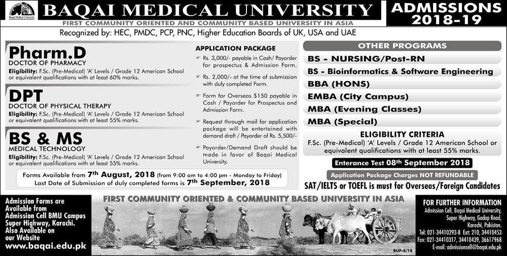 Baqai Medical University Karachi Admissions 2018 MBBS Form