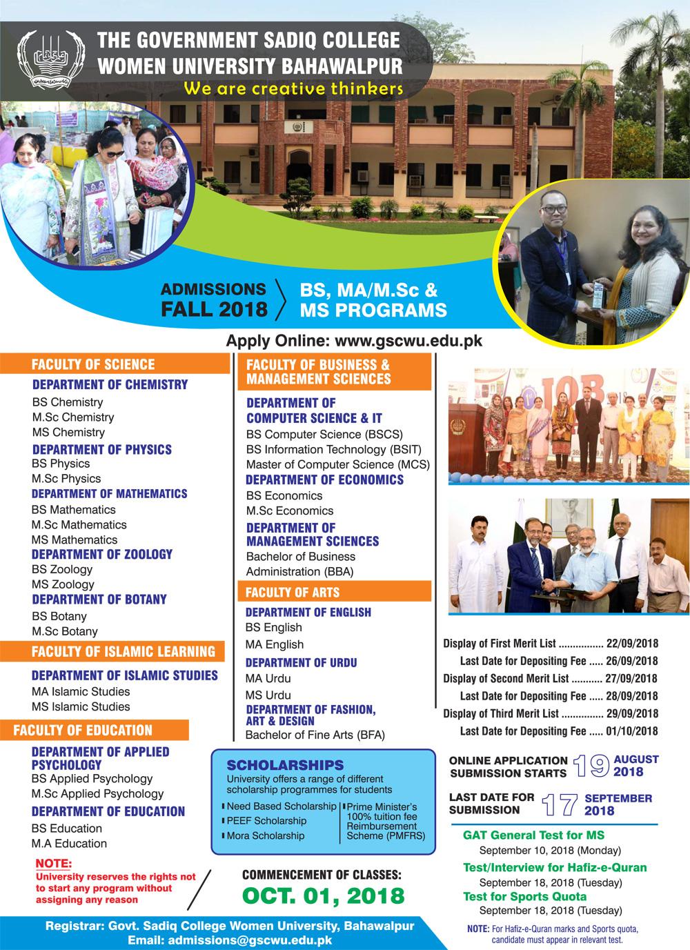 Govt Sadiq College Women University Bahawalpur GSCWU Admission 2018 Form Online Apply