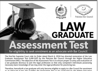 HEC Law GAT Test Registration 2018 Online Schedule Test Date