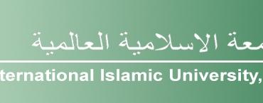 IIUI Entry Test Date 2021 Admission Registration Schedule