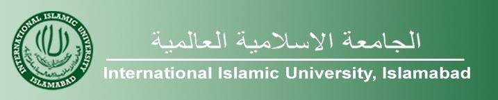 IIUI Entry Test Date 2019 Admission Registration Schedule